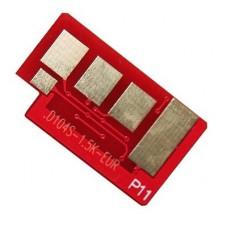 Cip Samsung ML-1660 / ML-1665 / ML-1670 / SCX-3200, 1500 pag.