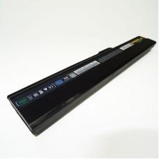 Baterie laptop Asus A40J A42 A42J A52 A62 F85 F86 K42