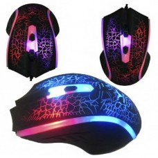 Mouse Optic Gaming Havit (HV-MS736)