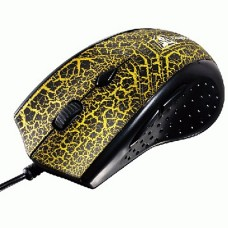 Mouse gaming Segotep Colorful G750 Gold, G750-GD