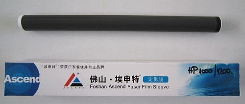 Fixing film pentru HP LaserJet 1010 / P1005 / P1102 / P2015 / Canon LBP-2900
